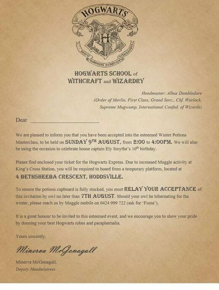 поздравление письмо из хогвартса