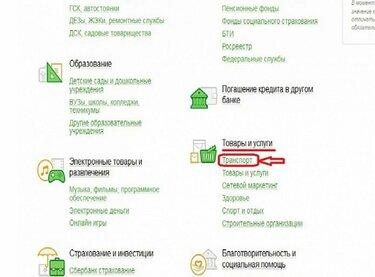 кредит в днепропетровске с плохой кредитной историей