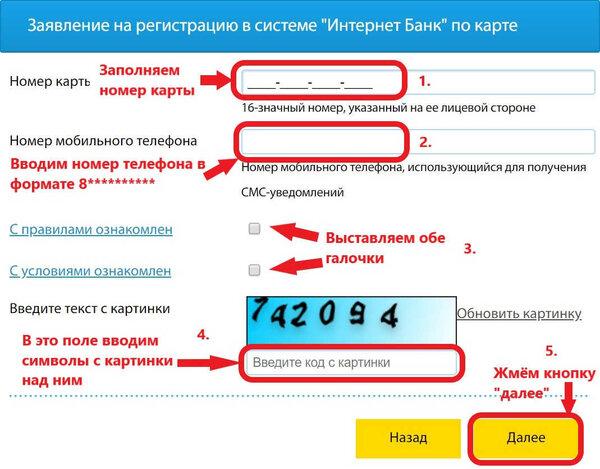 Московские кредитные банки список