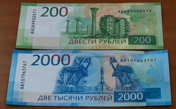 Кредит на 50000 р