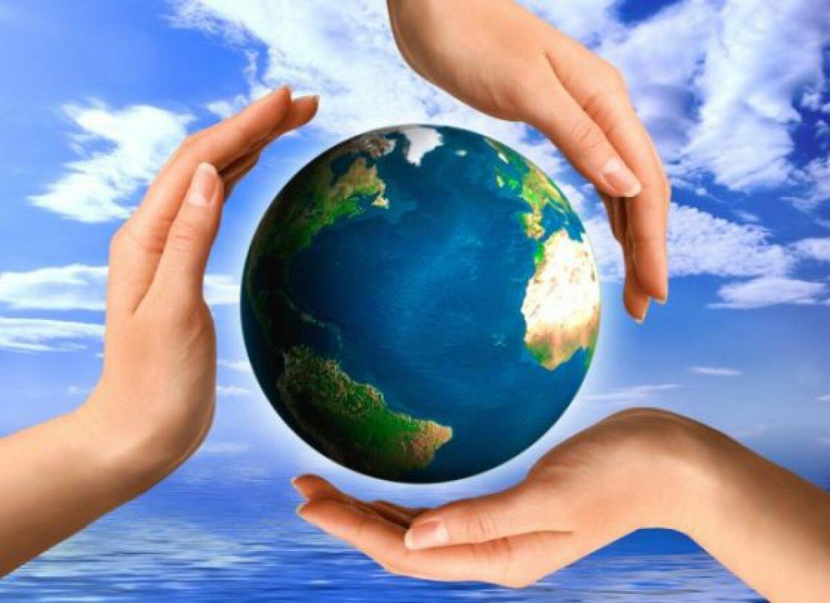 Картинки на день экологии, сердечками надписью
