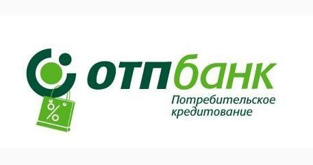 потребительский кредит санкт-петербург калькулятор
