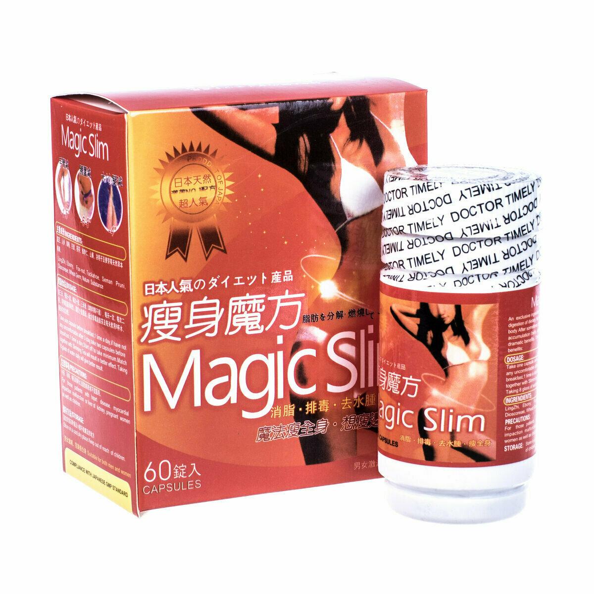Magic Slim для похудения в Рыбном