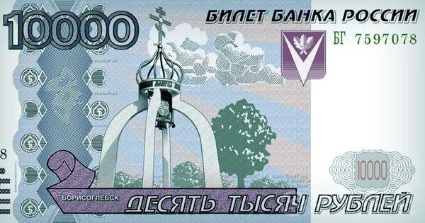 Взять кредит в украине 30000 взять кредит банк тинькофф официальный сайт