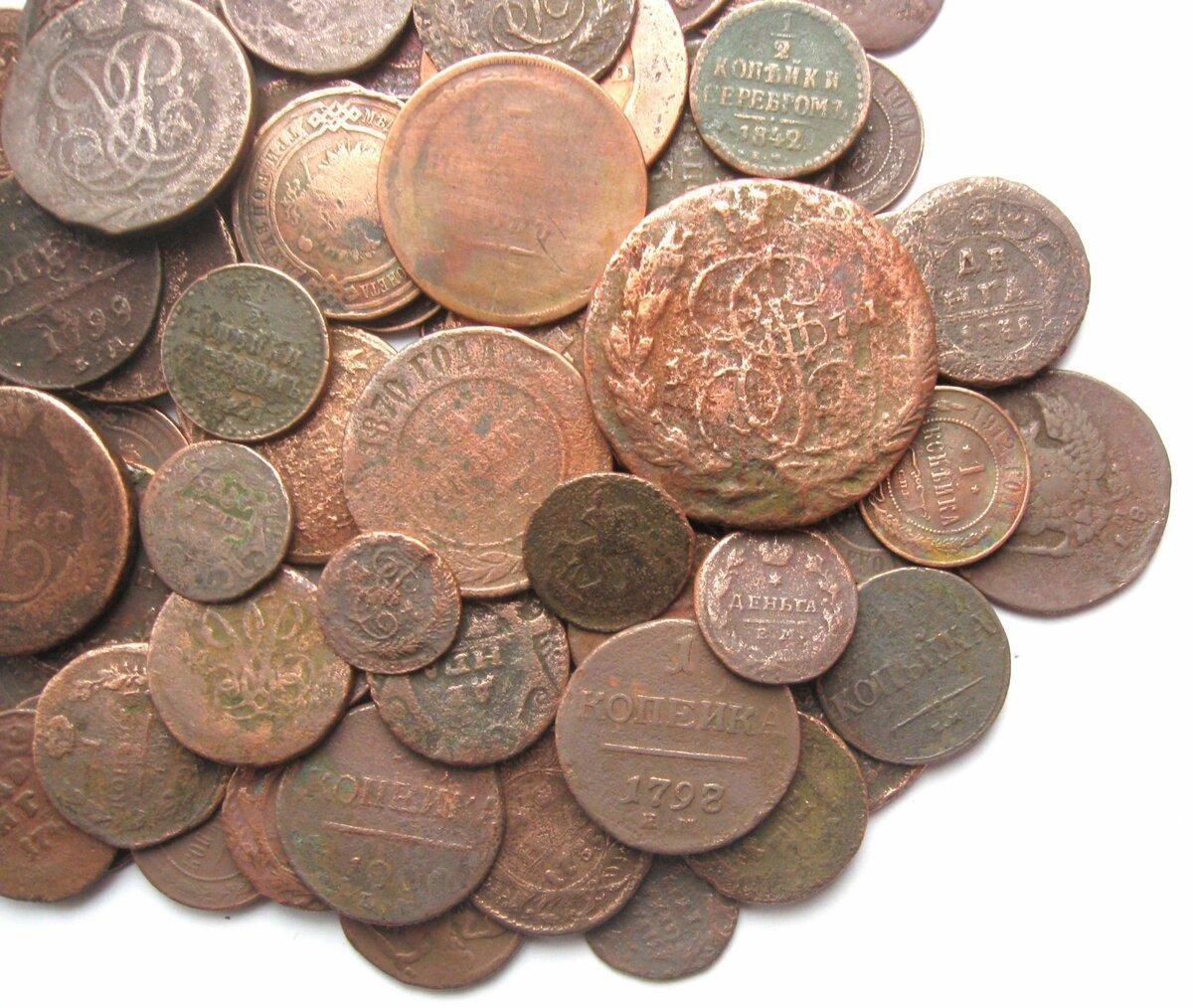 демидовские деньги картинки