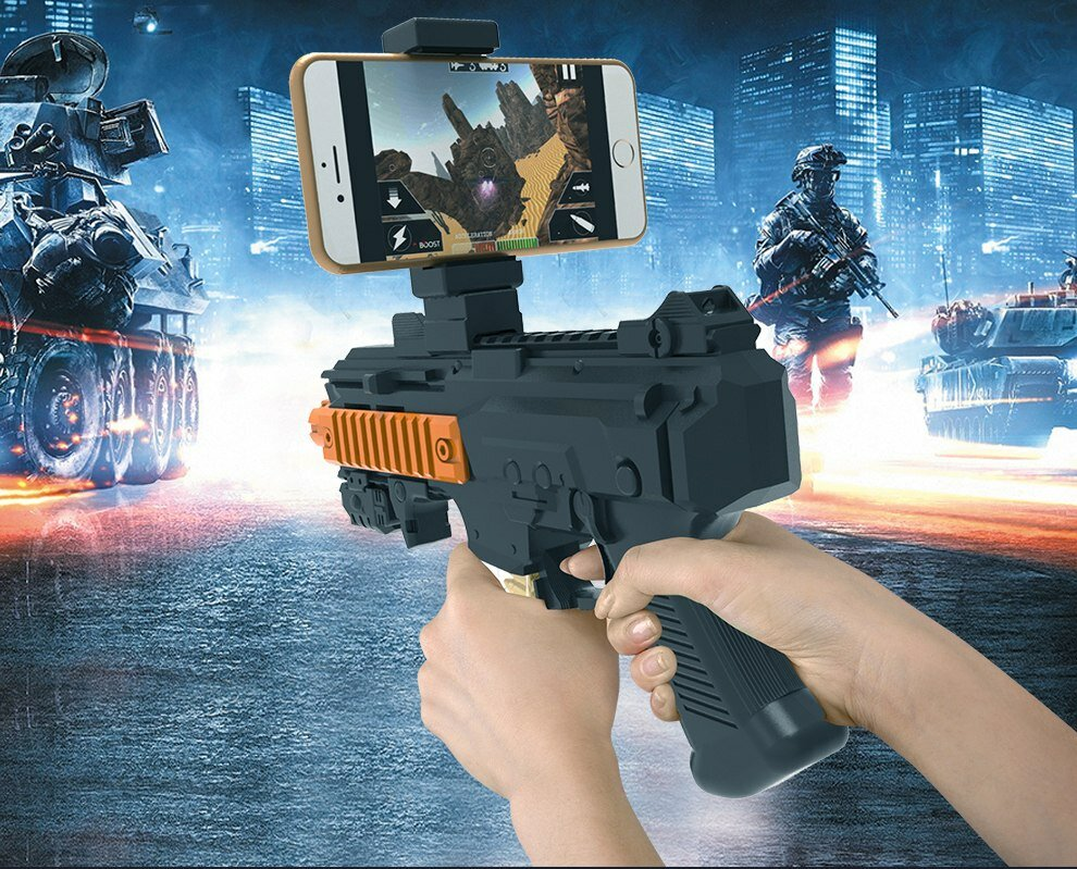 AR Game Gun - автомат дополненной реальности в Томске