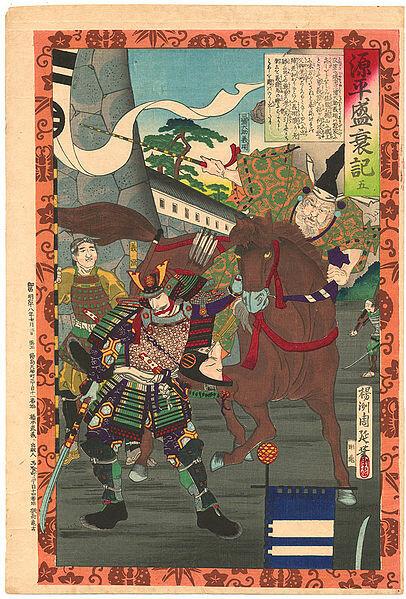 Миура Дайсукэ Ёсиакэ (1093—1181) верхом на коне близ замка Кинугаса (иллюстрация к «Гэмпэй Сэйсуйки» кисти Тоёхары Тиканобу).