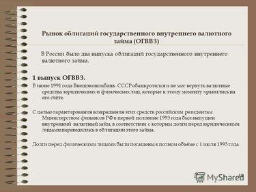 газпромбанк оренбург рефинансирование кредита