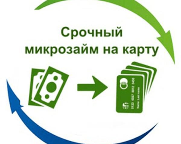 Как по номеру телефона перевести деньги на карту сбербанка другому человеку