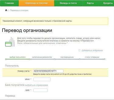 Получить кредит онлайн с переводом на карту кредит на карту онлайн без предоплаты