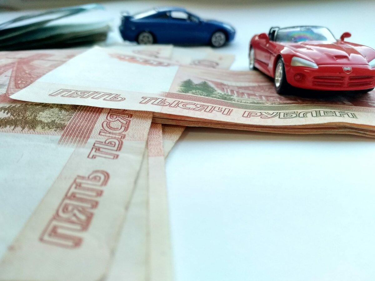 займ на карту под залог машины газпромбанк анкета на потребительский кредит