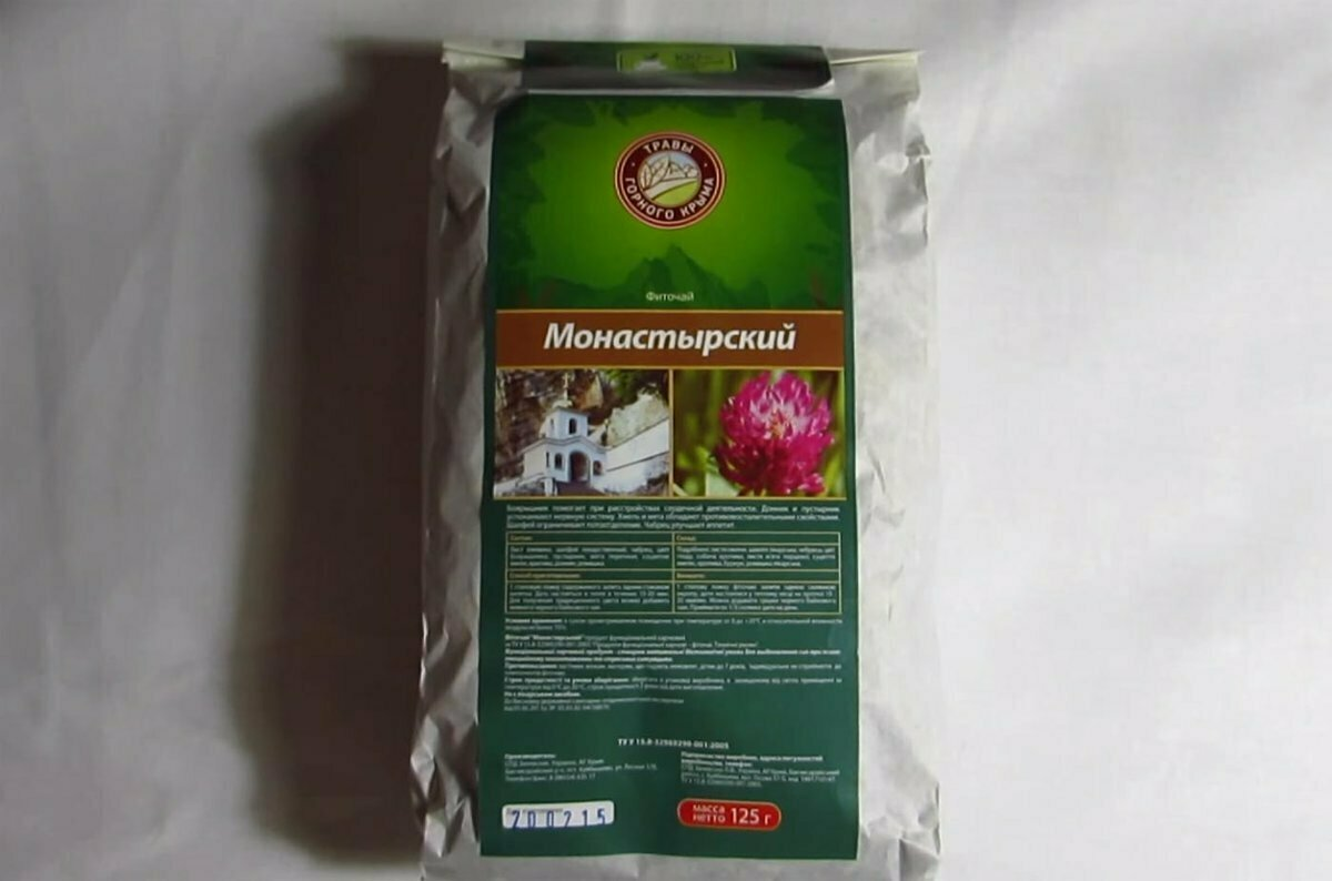 Монастырский чай от курения в Мариуполе