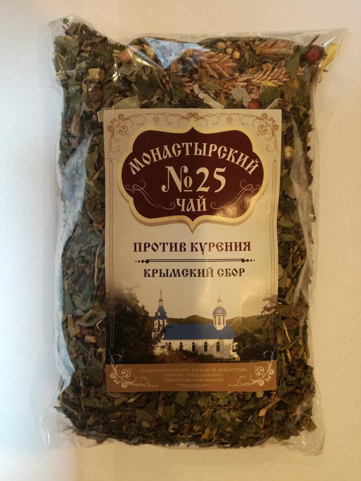 Монастырский чай от курения в Иркутске