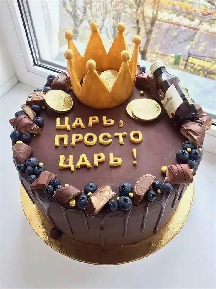 картинка на торт любимому папе и дедушке
