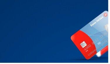 Что означает кредит одобрен