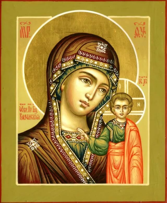 Икона Казанской Божьей Матери в Кривом Роге