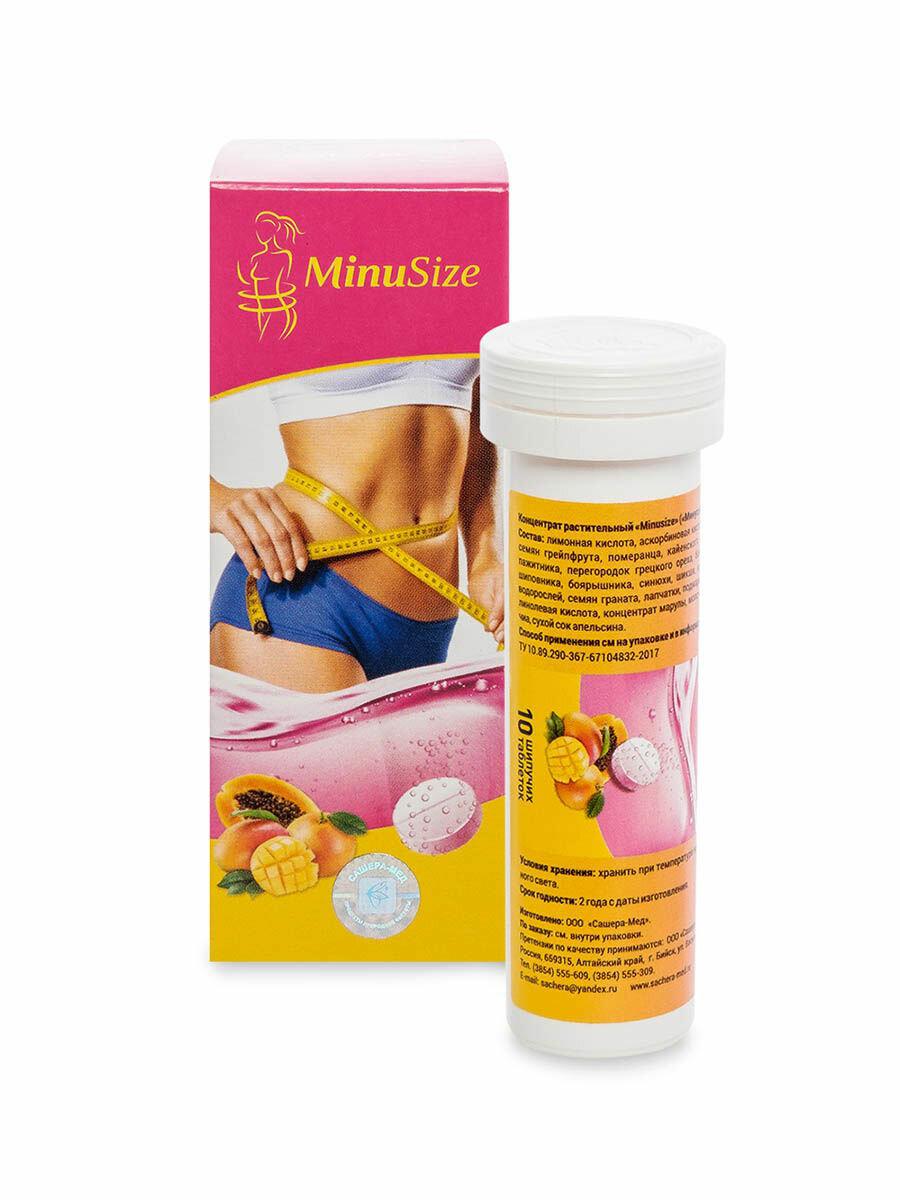 MinuSize для похудения в Ставрополе
