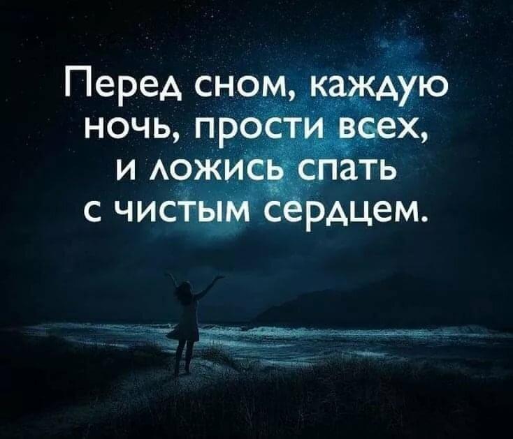 Картинки про сны с цитатами