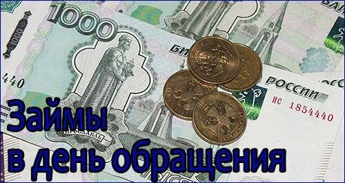 деньги в рассрочку по карте халва