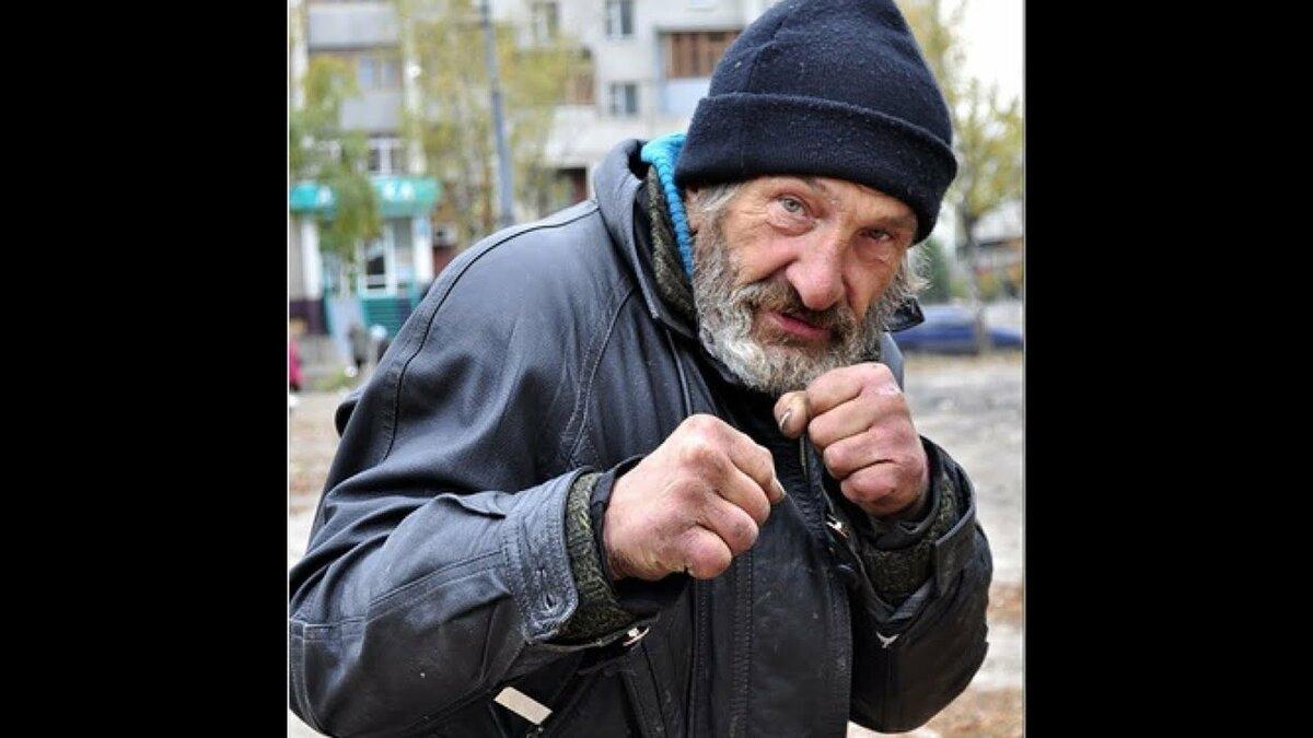 люди ржачное фото бомжа абхазии одни