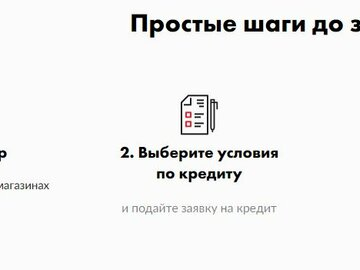 мегафон взять в долг 500 рублей