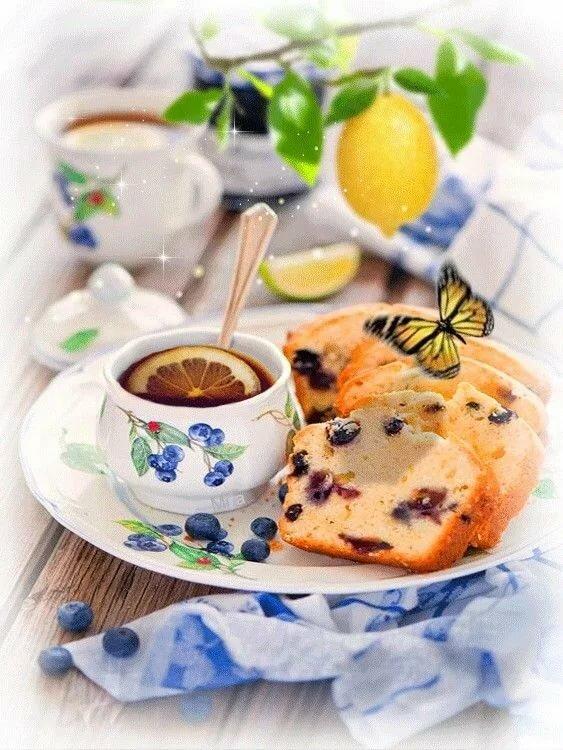 санатория фото анимация завтрака кофе очень красив