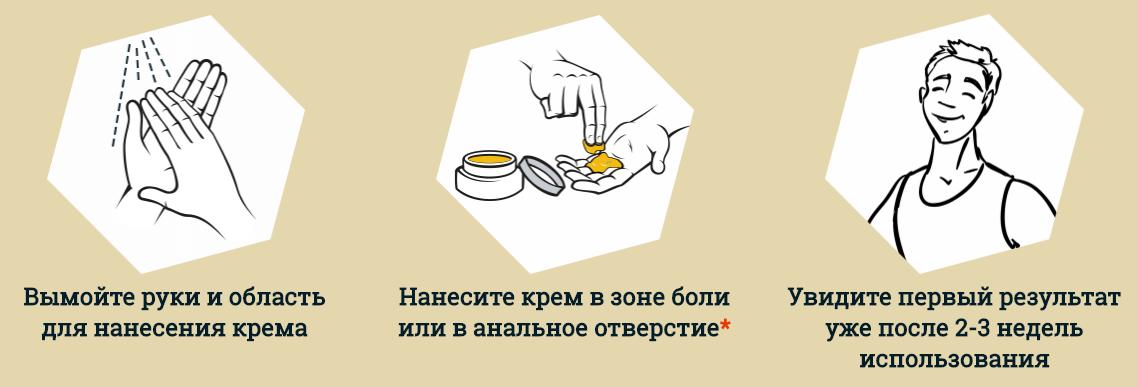 Крем-воск от простатита в Усть-Каменогорске