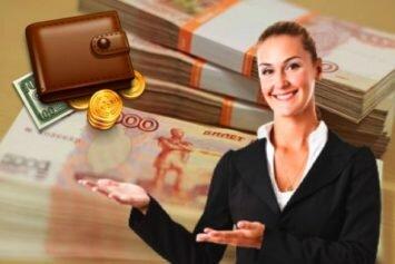 Взять кредит в банке в 18 лет
