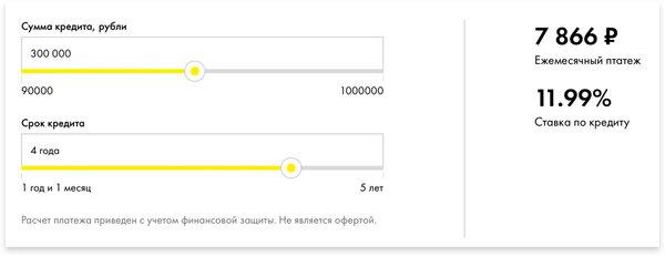 заявка на кредит пенсионеру до 75 лет в россельхозбанке