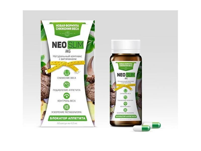 Neo Slim AKG для похудения в Пензе