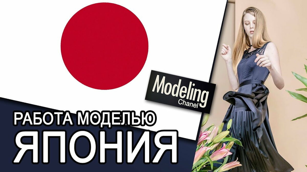 даша лс модель The Fashion Model Directory