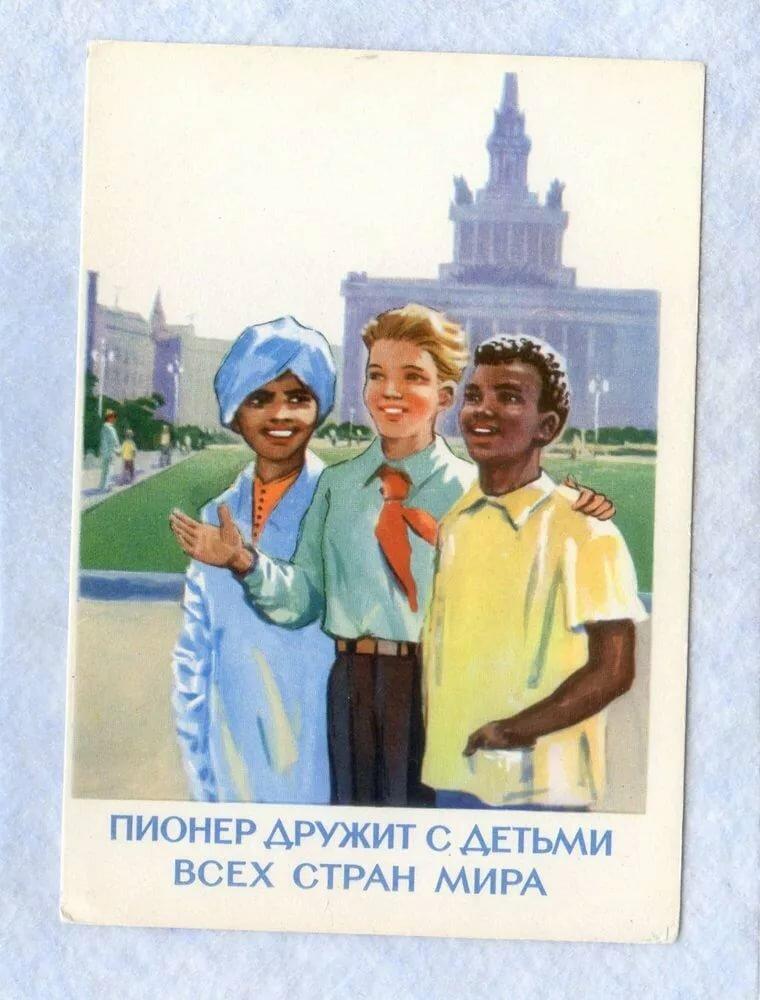 Ретро открытки плакаты к дню пионерии, рисунки новый