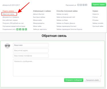айфон в кредит в челябинске