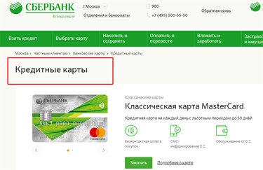 онлайн займы на киви кошелек без отказа срочно с плохой кредитной историей