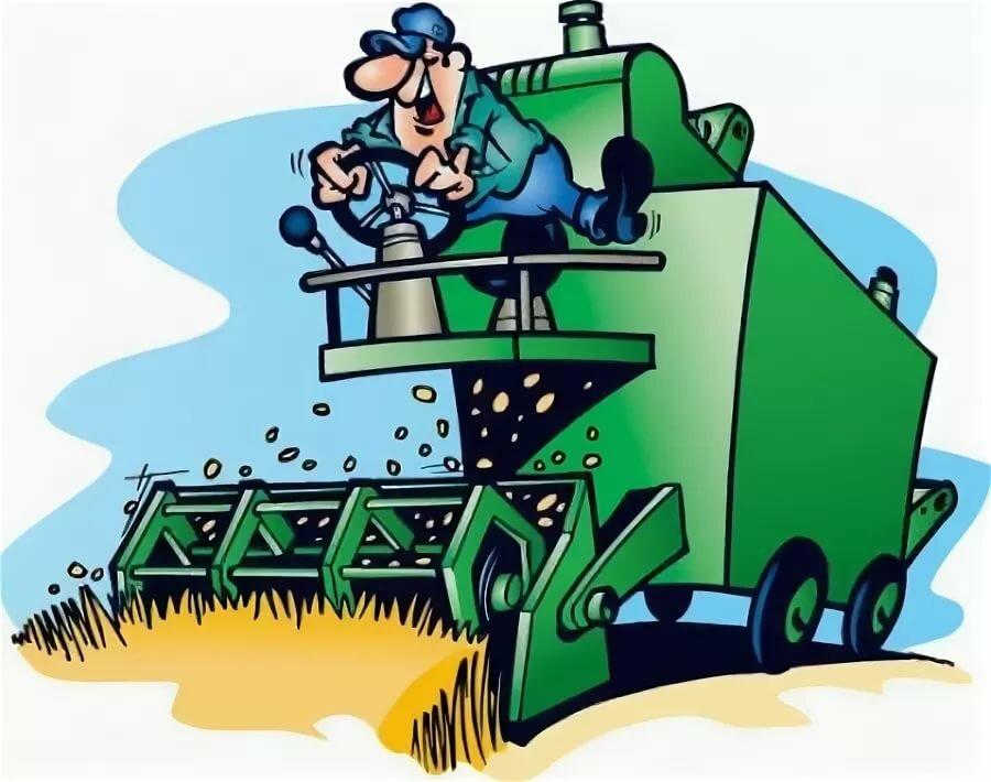 Поздравления с днем рождения трактористу картинки