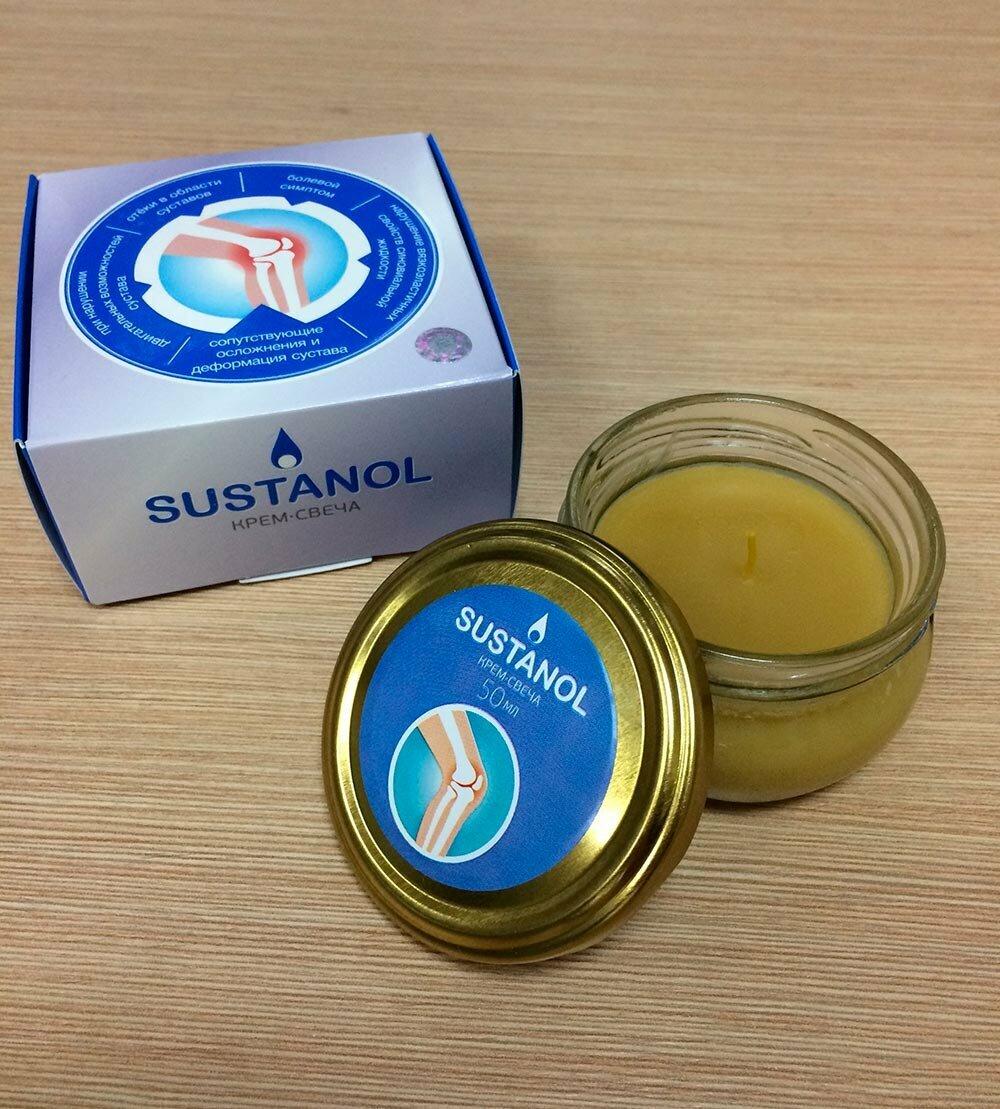 Sustanol - крем-свеча для суставов в Якутске