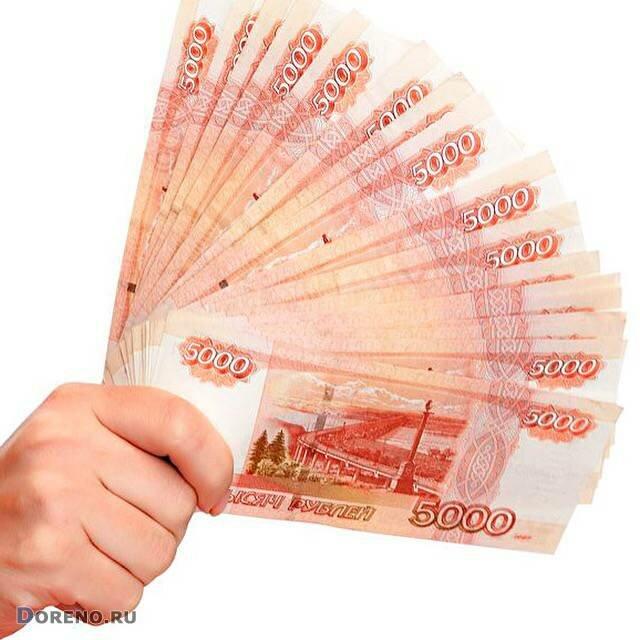 Кредит онлайн срочно и быстро
