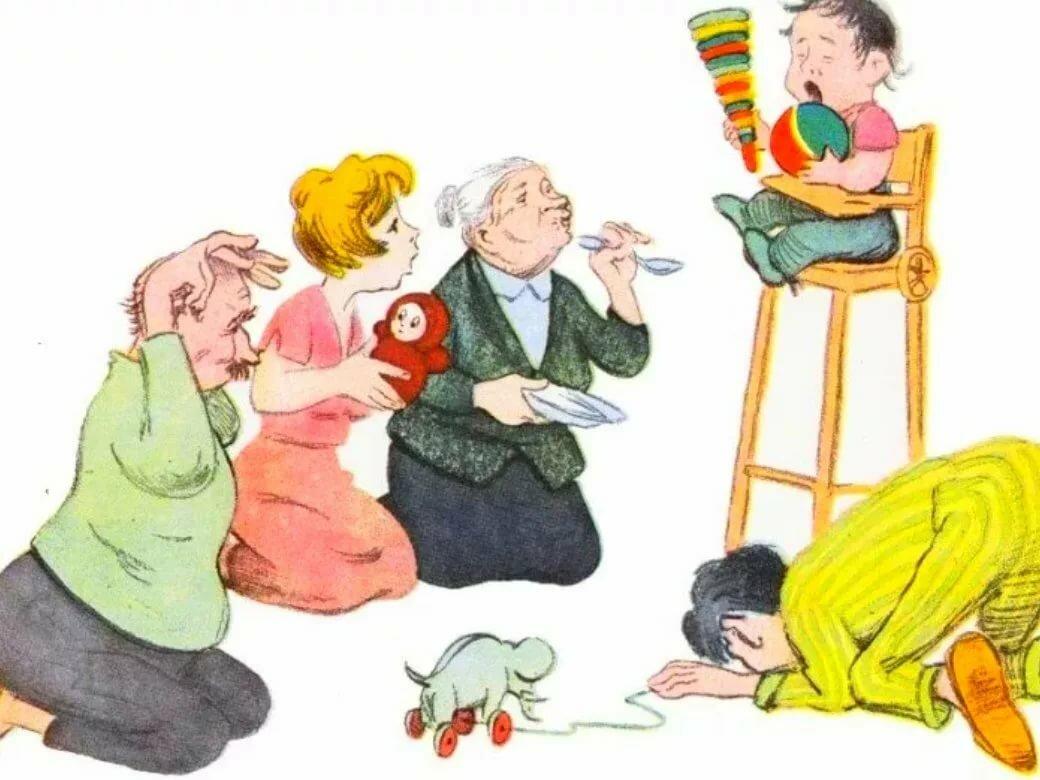 Картинки капризных детей нарисованные, котиками
