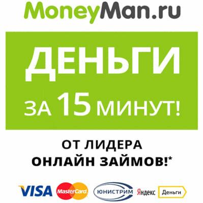 Кашинский кредит онлайн вход в личный кабинет