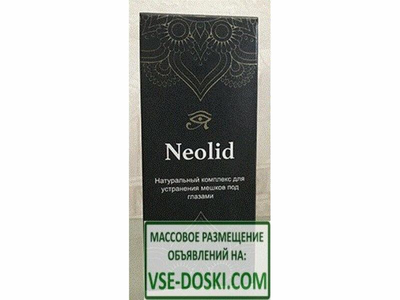 Neolid для устранения мешков под глазами в Красногорске