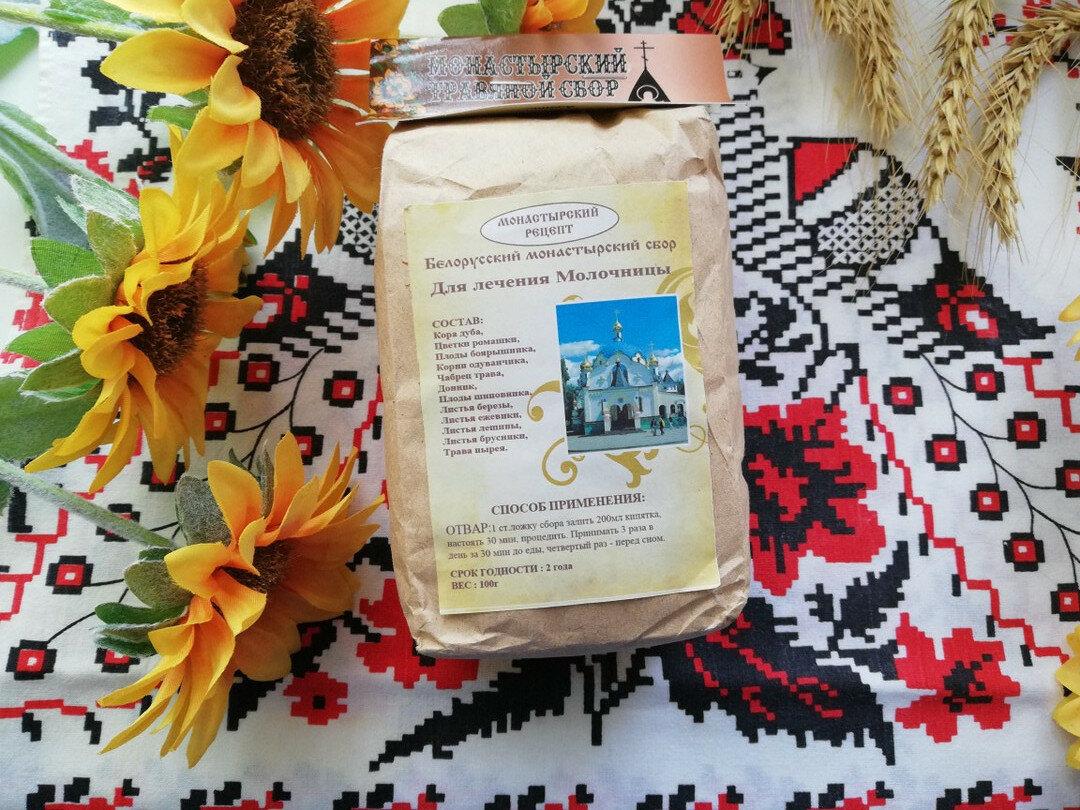 Монастырский чай от молочницы в Майкопе