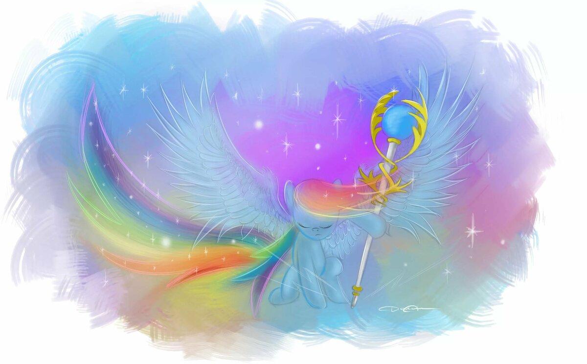 Картинки волшебная радуга
