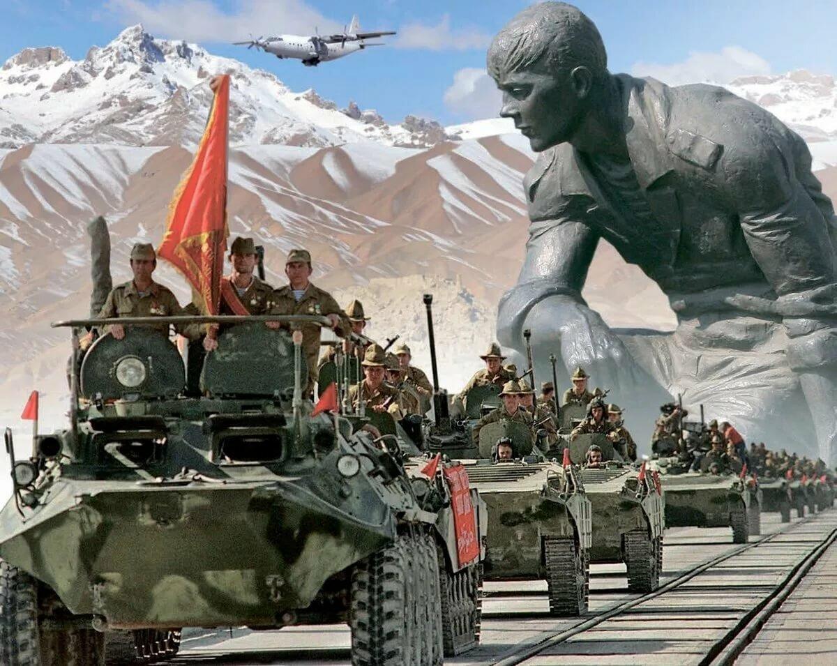 Открытки с днем памяти воинов-интернационалистов