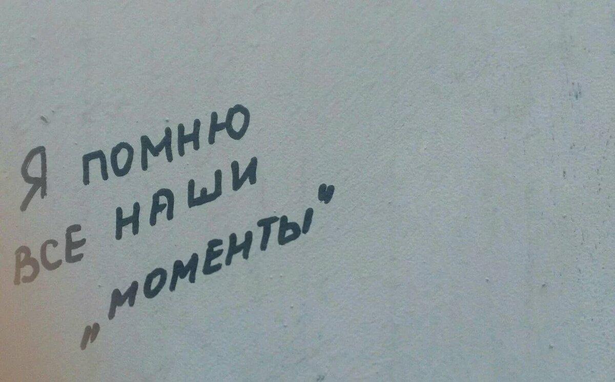 Картинки надписи про любовь в вк