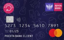 банк девон кредит личный кабинет