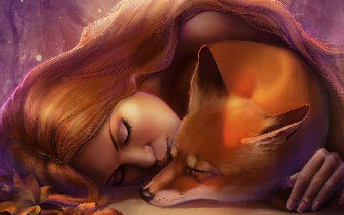 итоговый картинки с лисичками для любимых историю