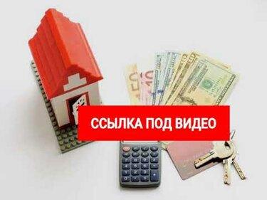 россельхозбанк онлайн рефинансирование