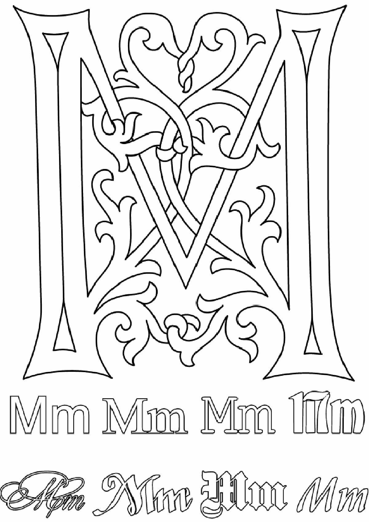 старославянский алфавит картинки для раскрашивания углы