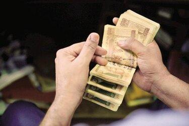 Белагропромбанк справка для получения кредита