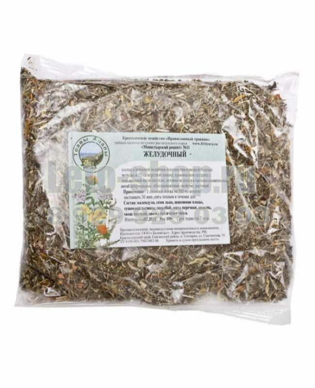 Монастырский чай желудочный в Сыктывкаре